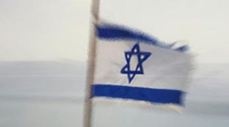 Prospektbild: Israel Botschafter Seminar 2021