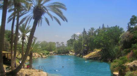 Prospektbild: Lechajim - Israel erleben (Frühling 2022)